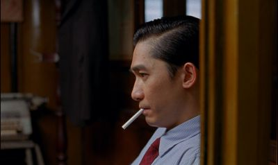 Still from In the Mood For Love (2000)